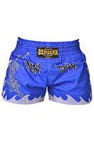 Мужские шорты для тайского бокса Berserk Sport голубой