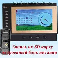 Комплект видеодомофона с записью PC-701R2 HD (PC-668H)