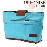 Органайзер для сумки и косметики Модерн (голубой)