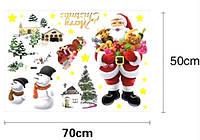 Наклейка виниловая Санта Клаус и снеговики 3D декор