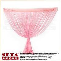 Светло-розовая штора из нитей (кисея, нитяные шторы) 290 х 100 см