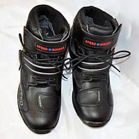 Мотоботы ( Мото ботинки) Probiker Speed A005 Black