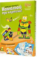 """Набор,Веселая раскраска """"Механические игрушки"""",№000164, ROSA KIDS"""