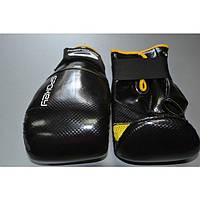 Перчатки для бокса Spokey XL
