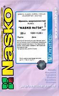 Семена щавля Широколистый Nasko №734 25 г. Nasko