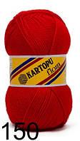 Kartopu Flora - 150 красный