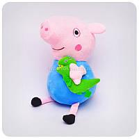 Мягкая игрушка «Свинка Пеппа» - Джордж (32 см)
