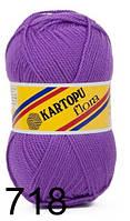 Kartopu Flora - 718 виолет