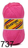 Kartopu Flora - 737 розовый