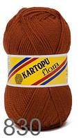 Kartopu Flora - 830 терракот