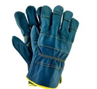 Рабочие защитные перчатки «RLCS»