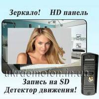 Комплект домофона с записью PC-938R2 HD(PC-668H) НОВИНКА!!!