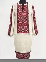 Вязаный женский костюм Влада красная | В'язаний жіночий костюм Влада червона