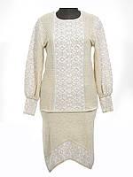 Вязаный женский костюм Ромбы белые | В'язаний жіночий костюм Ромби білі