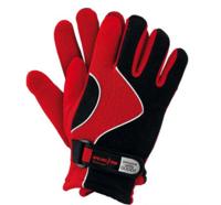 Перчатки защитные «RPOLTRIAN [CB]»