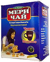 Чай черный крупнолистовой индийский MeriChai 500г. (Чашка в подарок)