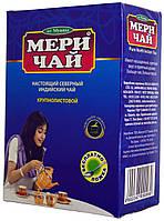 Чай черный крупнолистовой индийский MeriChai 250г. (Ложка в подарок)