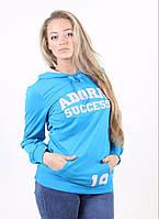 Голубой женский спортивный джемпер, фото 1
