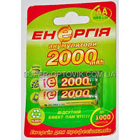 2шт. Энергия R6 2000 mAh  Батарейки аккумулятор  АА R06 2000mAh пальчик