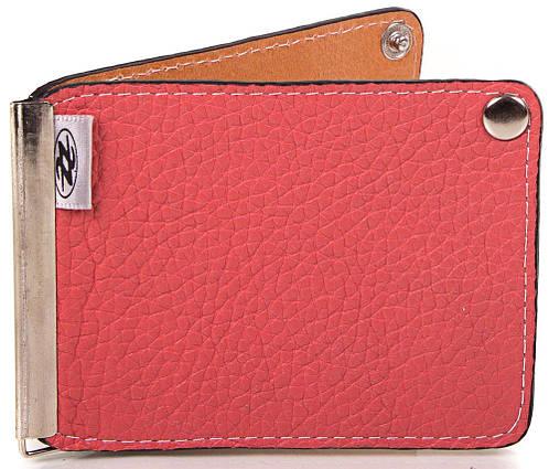 Мужской кожаный зажим для купюр Zappa (ЗАППА) Zap1-291-93 розовый