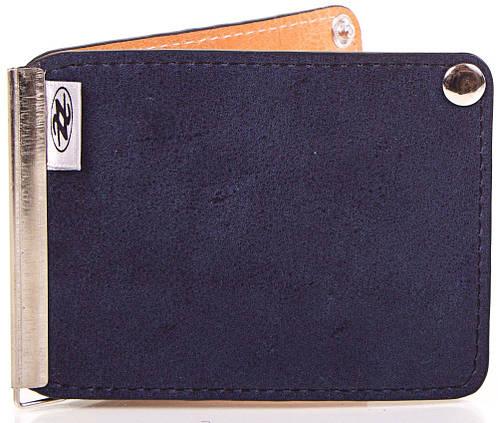 Мужской кожаный зажим для купюр Zappa (ЗАППА) Zap1-291-65 синий