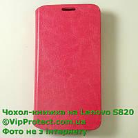 Lenovo S820 красный оригинальный чехол-книжка на телефон