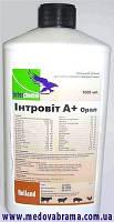 Интровит А+Орал (Introvit A+ Oral) Интерхими Веркен, Нидерланды — витамины для с/г животных и птицы