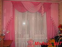 Ламбрекен для спальни, гостиной №7