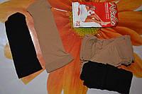 Носки женские, капроновые беж и черные