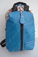 Стильный молодёжный рюкзак мод. Lansha 865