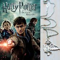 Кулон Deathly Hallows Гарри Поттер