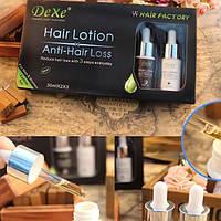 "New! Лечебный лосьон активатор и восстановление роста волос - DEXE ""Hair Lotion Anti-Loss""."