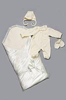 Детский комплект на выписку из роддома для новорожденных мальчиков (с конвертом, молочный)