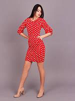 Милое женское платье. Размеры: 44, 46, 48