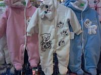 Детские теплые человечки махра плюс флис Мавпочка ,размеры 22-26 S197