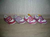Спортивные туфли кроссовки для девочек Clibee р-ры 22-27