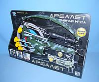 Арбалет М 0488