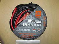 Провод прикуривания 1000А, 4м, (-50С),  (производство Дорожная карта ), код запчасти: DK38-1000