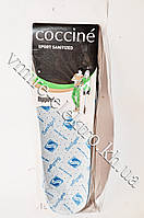 Стельки для спортивной обуви Coccine sport sanitized 41 размер