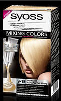 Краска для волос SYOSS Mixing Colors  9-15 МЕТАЛЛИК СЕРЕБРИСТЫЙ БЛОНД