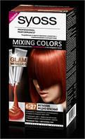 Краска для волос SYOSS Mixing Colors 6-27 МЕТАЛЛИК МЕДНО-КРАСНЫЙ