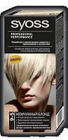 Палитра цветов краски для волос Syoss 9-5 Жемчужный блонд