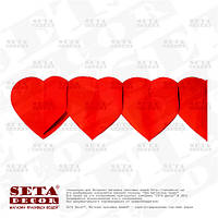 Гирлянда растяжка Красные сердца 300 см из бумаги
