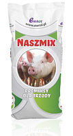 Премикс для свиней Нашмікс2.5% -25кг на 1 тонну зерна!