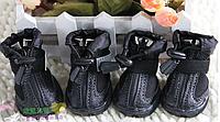 Ботинки для собак неопрен черные