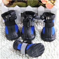 Ботинки для собак неопрен синие