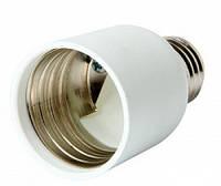 Переходник e.lamp adapter.Е27/Е40.cer c цоколя Е27 на Е40 пластиковий