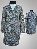 Подростковое платье для девочек или детское платье, с карманами, замком по всей длине спинки, и сумочкой