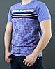 Молодежная футболка сиреневого оттенка