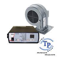 Набор автоматики для твердотопливного котла Prond Krypton + турбина WPA120